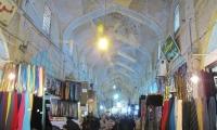 HAMMAM & BAZAR & QANAT & Badguir & Caravanserails
