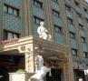 Ferdosi Hotel